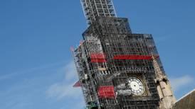 Kjenner du igjen det berømte tårnet?